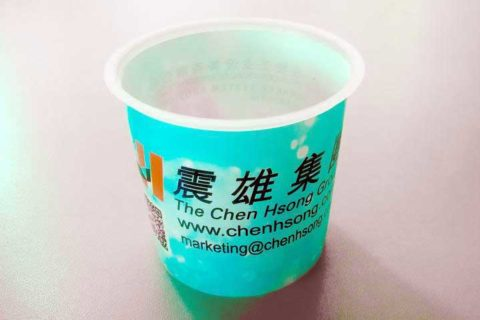 Disposable Containers with IML produced by ChenHsong JM228-Ai (HS) Injection Molding Machine