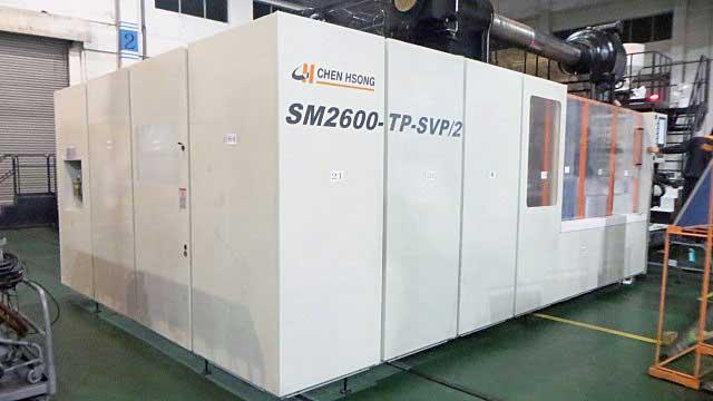 Injection molding machine - SM2600-TP-SVP/2