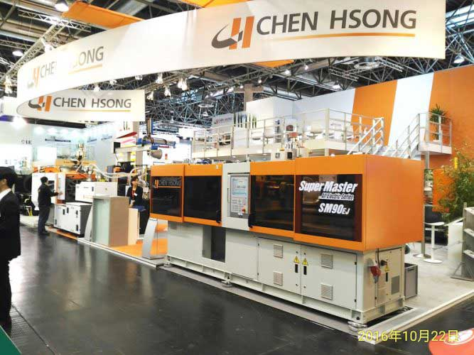Chen Hsong's injection molding machine - SM90EJ