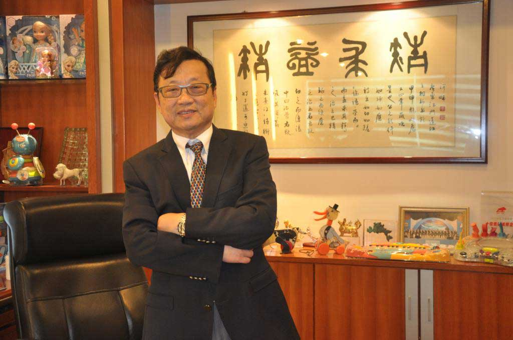 T.C. Cheung, Chairman of Wah Lung Toys