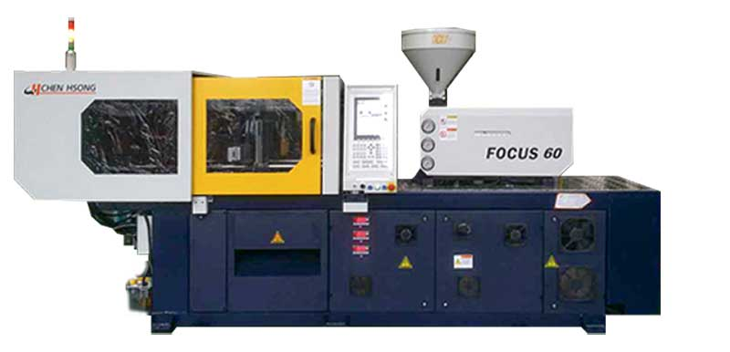 ChenHsong Focus Injection Molding Machine Series