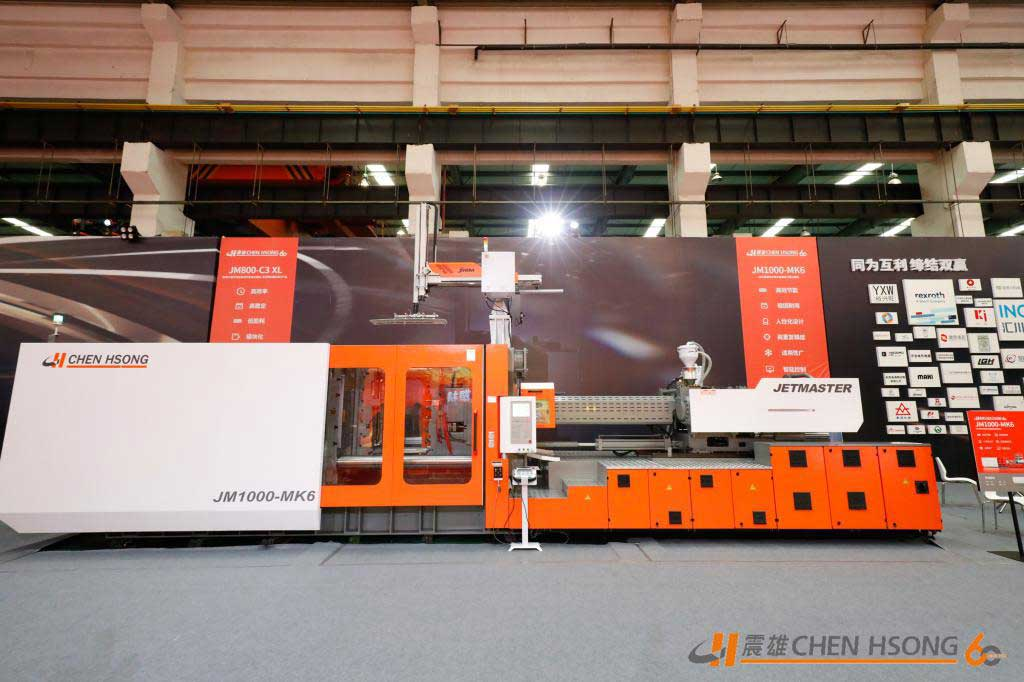 JM1000-MK6 Injection Moulding Machine