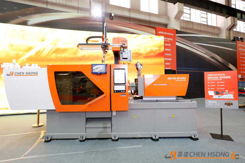 SM100 SPARK Injection Moulding Machine